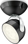 Philips myLiving Lampa sufitowa LED Dyna, 3 W,
